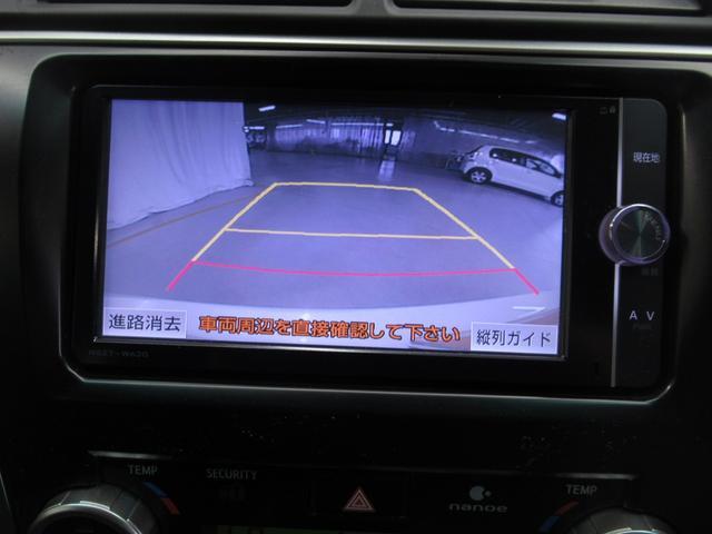 ハイブリッド Gパッケージ フルセグナビバックカメラETC付(4枚目)