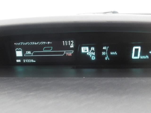 Sツーリングセレクション 社外フルセグナビAVN660HD(17枚目)
