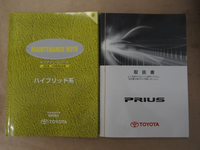 Sツーリングセレクション 社外フルセグナビAVN660HD(20枚目)