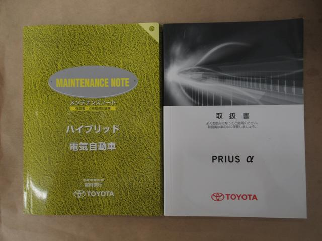 Gツーリングセレクション フルセグナビNHZN-X62(20枚目)