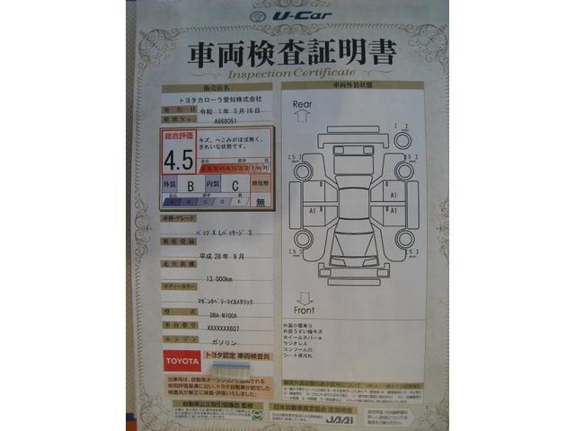 X LパッケージS  スマートキー SA2(2枚目)