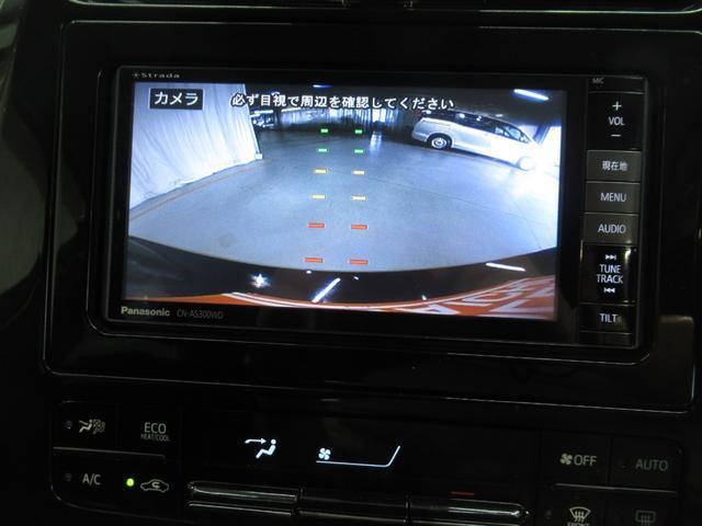 S TSSフルセグナビCN-AS300EDバックカメラETC(4枚目)