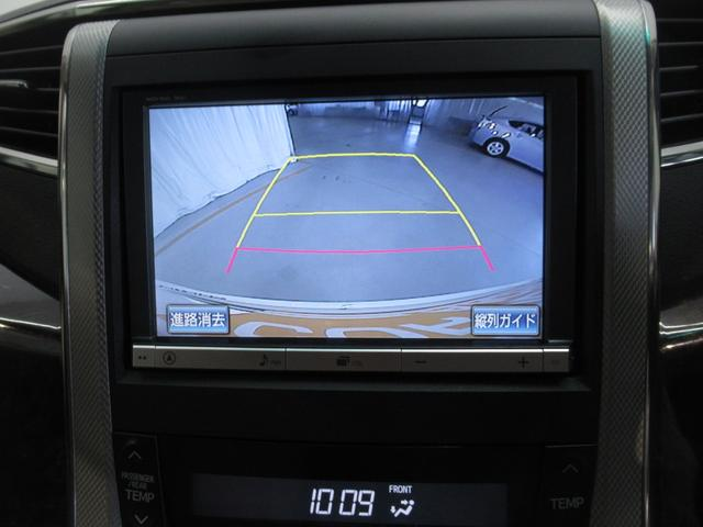 X フルセグナビNHZN-W62G バックカメラ ETC付(17枚目)