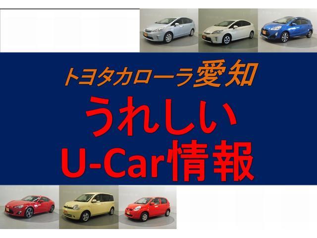 「トヨタ」「ヴィッツ」「コンパクトカー」「愛知県」の中古車21