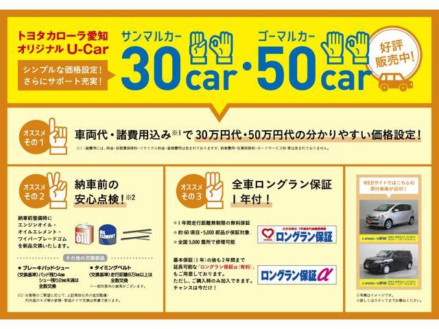 「トヨタ」「ヴィッツ」「コンパクトカー」「愛知県」の中古車33