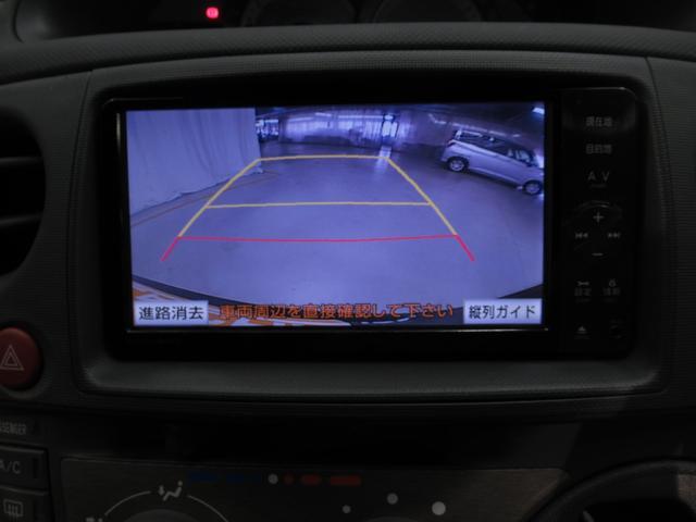 DICEフルセグナビNSZT-W61GバックカメラETC付(4枚目)
