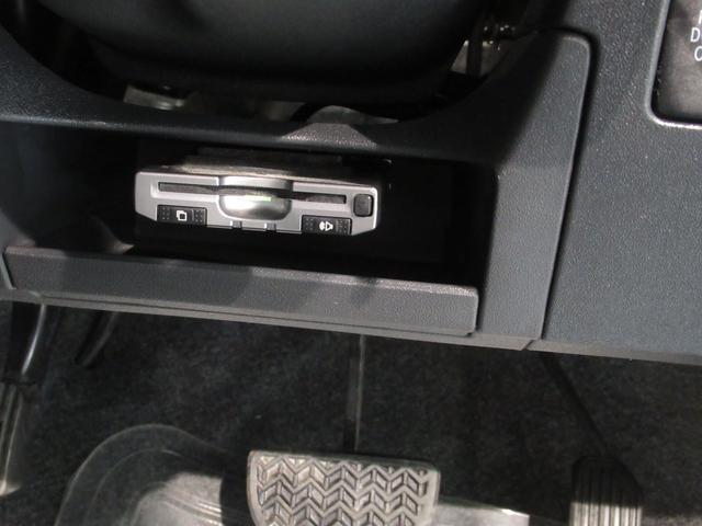 DICEフルセグナビNSZT-W61GバックカメラETC付(18枚目)