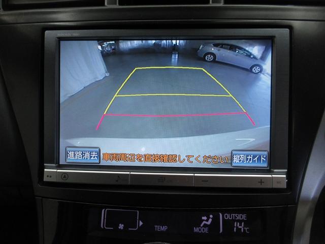 G フルセグナビNHZN-X62G バックカメラ ETC付(4枚目)