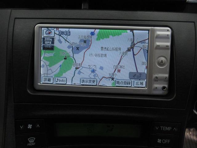 S ワンセグナビ バックカメラ ETC付(4枚目)
