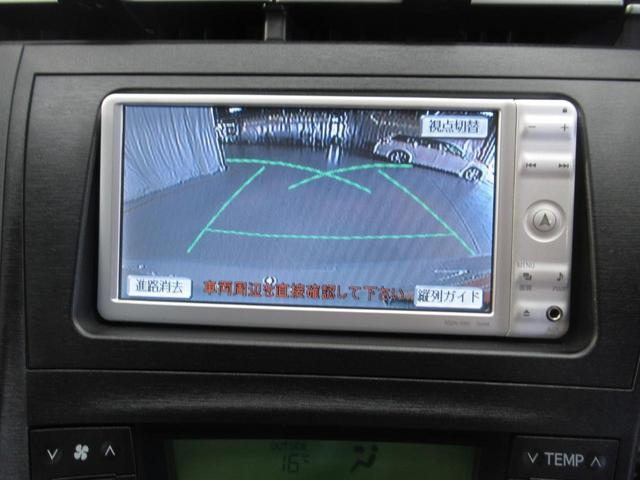 S ワンセグナビ バックカメラ ETC付(5枚目)