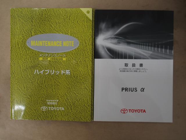 Sツーリングセレクション フルセグナビ バックカメラETC付(20枚目)