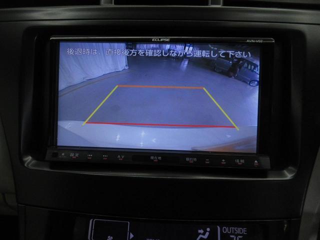 S Lセレクション フルセグナビAVN-V02 バックカメラ(5枚目)