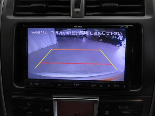 GフルセグナビAVN-V01スマートキーバックカメラETC付(4枚目)