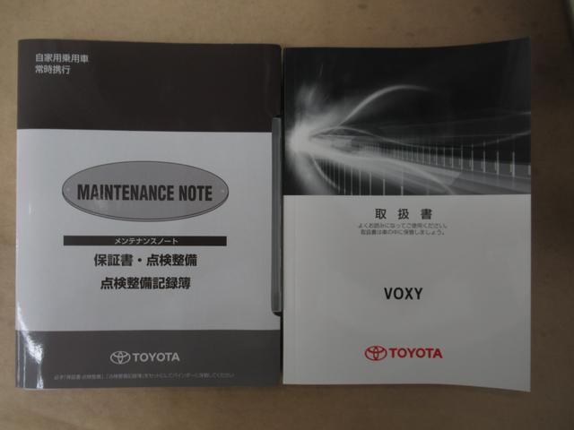 ZS 煌II TSS オーディオレス 新車保証付(17枚目)
