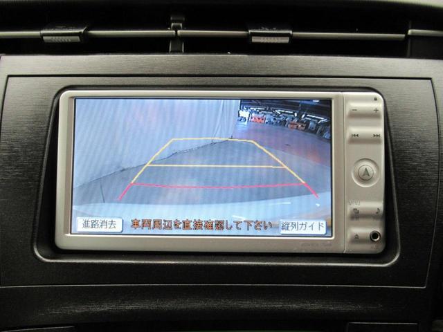 SツーリングセレクションSDナビETCバックカメラ(19枚目)