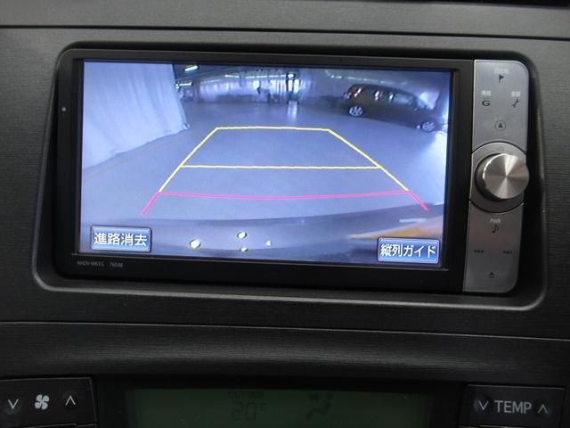 S LEDエディション フルセグナビ バックカメラ ETC付(4枚目)