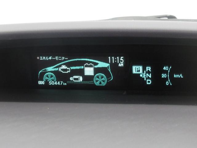 S LEDエディション フルセグナビ バックカメラ ETC付(18枚目)
