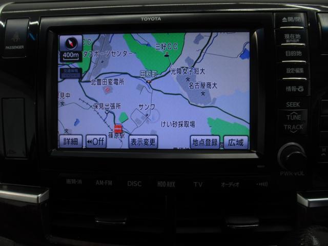 アエラス レザーパッケージ フルセグナビバックカメラETC付(4枚目)