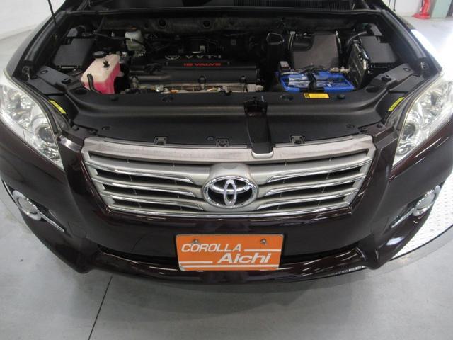 240S Gパッケージ シートヒーター 4WD(10枚目)