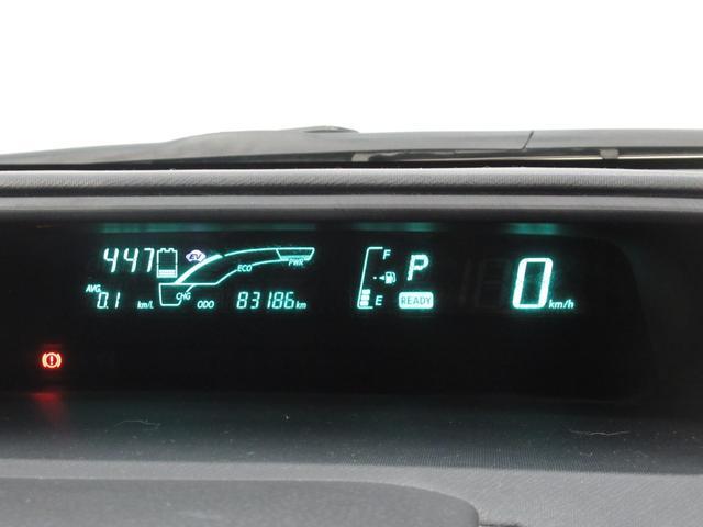 S フルセグナビNSZT-W62G バックカメラ ETC付(17枚目)