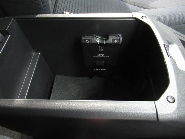 240S フルセグナビAVN7500バックカメラETC付(18枚目)