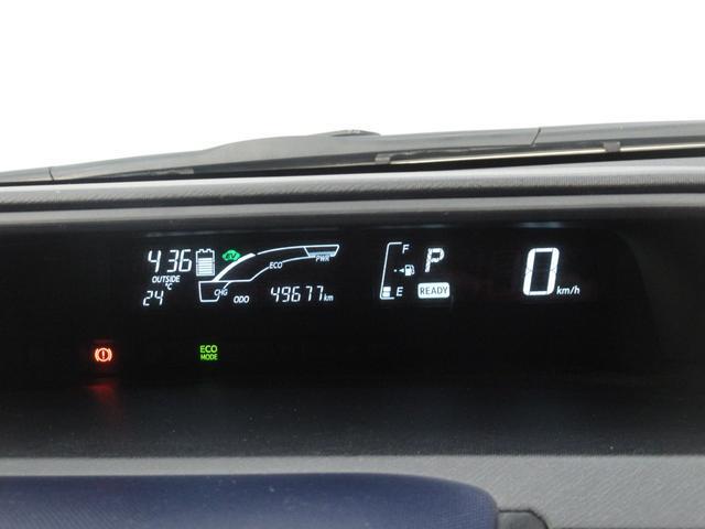 S フルセグナビNSZT-Y64TスマートキーETC付(18枚目)