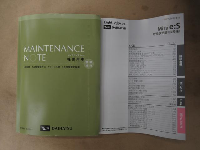 X 法人仕様 スマートアシストIIICDチューナー(17枚目)