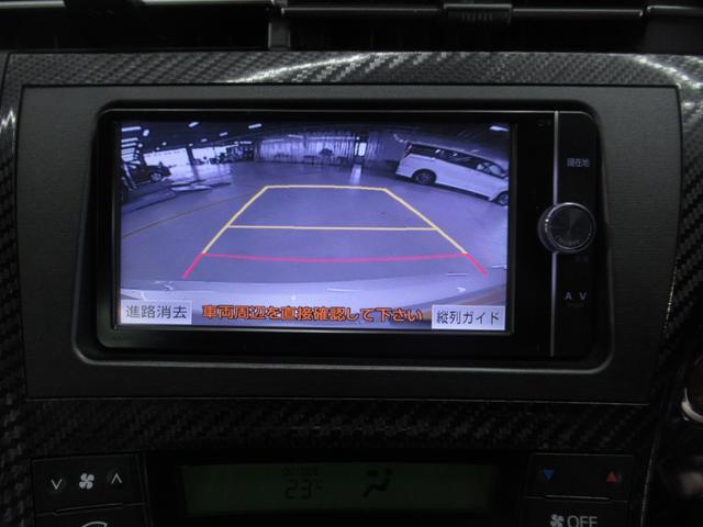 Sツーリングセレクション・G's フルセグナビバックカメラ(4枚目)