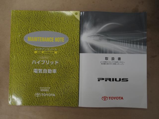 Sツーリングセレクション・G's フルセグナビバックカメラ(20枚目)
