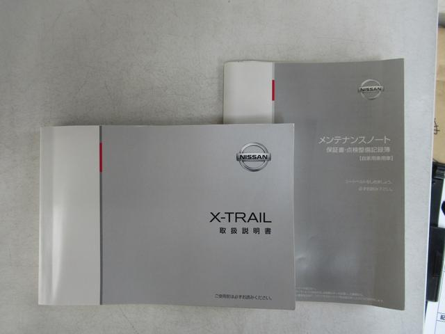 20X エマージェンシーブレーキパッケージフルセグナビETC(20枚目)