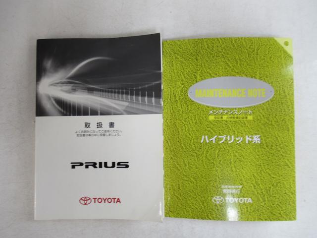 S SDナビ ETC付 スマートキー ワンオーナー(20枚目)