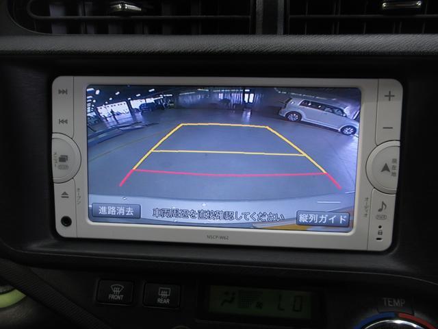S ナビバックカメラ(4枚目)