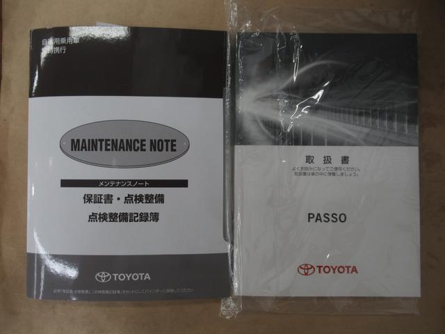 X LパッケージS スマートキーETC付(18枚目)