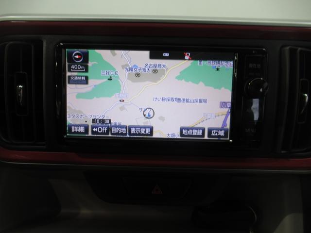 モーダ フルセグナビNSZN-W64T スマートキー ETC(15枚目)