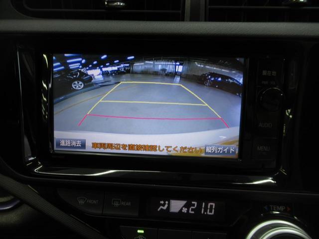 S フルセグナビNSZN-W64T スマートキーバックカメラ(17枚目)