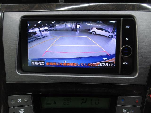 Sツーリングセレクション・マイコーデフルセグナビバックカメラ(19枚目)
