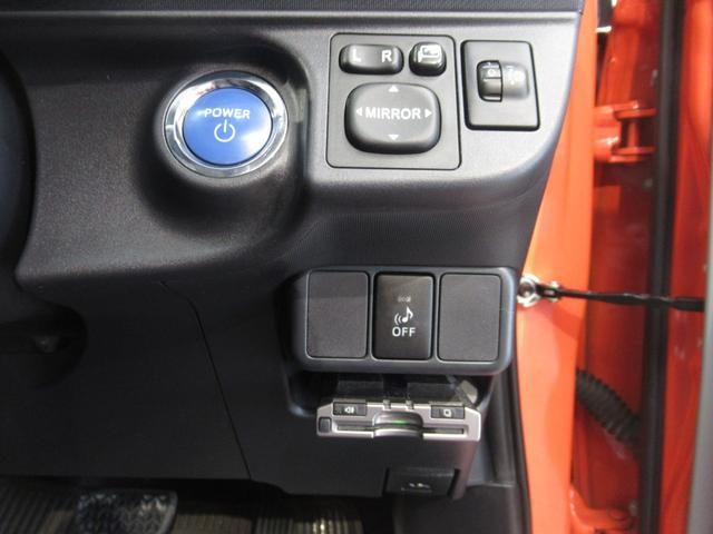 S フルセグナビNSZT-W62GスマートキーETC付(17枚目)