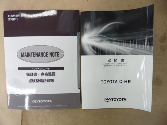 G-T 4WD 当社試乗車 TSS装備 新車保証付(17枚目)