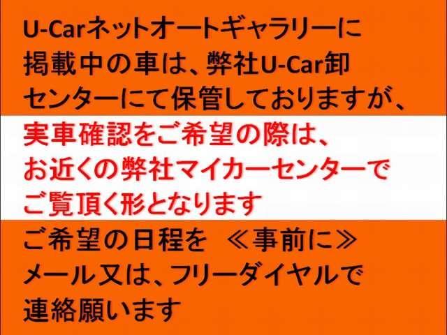 ハイブリッド Gパッケージ・プレミアムブラック フルセグナビ(2枚目)