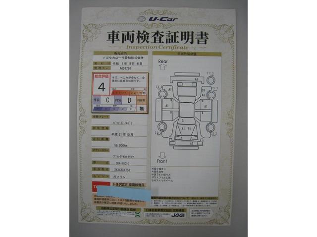 X ナビ付 キーレス ワンオーナーカー(20枚目)
