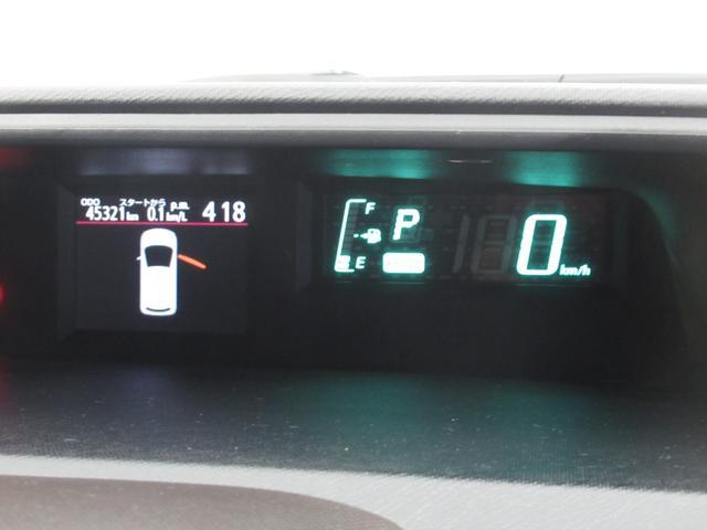 G NSZT-W62Gフルセグナビ ETC バックカメラ(18枚目)
