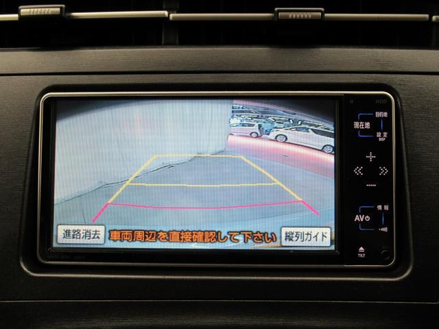 L HDDナビ バックカメラ ETC(18枚目)