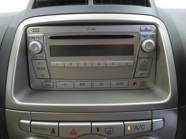 X イロドリ CDチューナー HIDヘッドライト(15枚目)