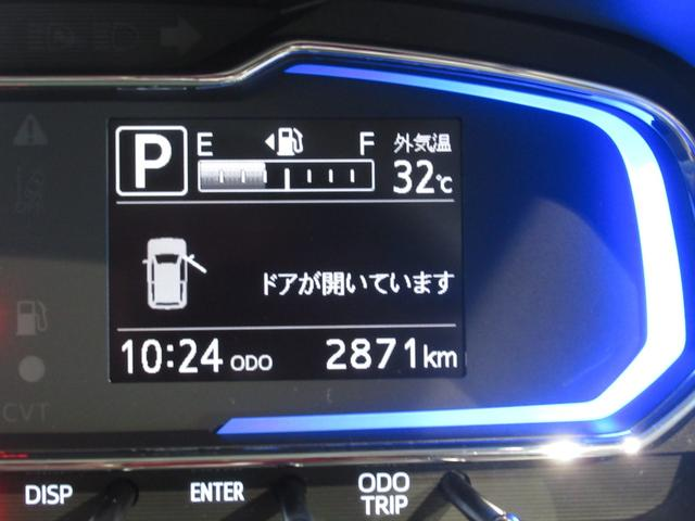 X リミテッドSAIII 走行3千キロ 検R3年9月(15枚目)