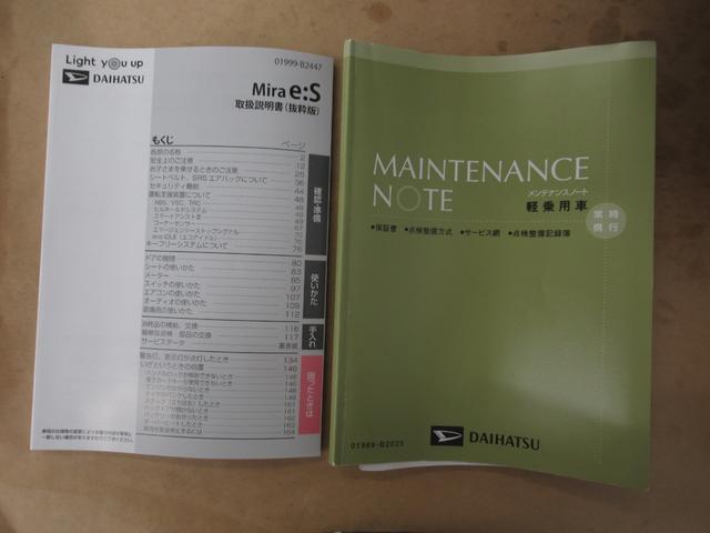 X リミテッドSAIII 走行3千キロ 検R3年9月(16枚目)