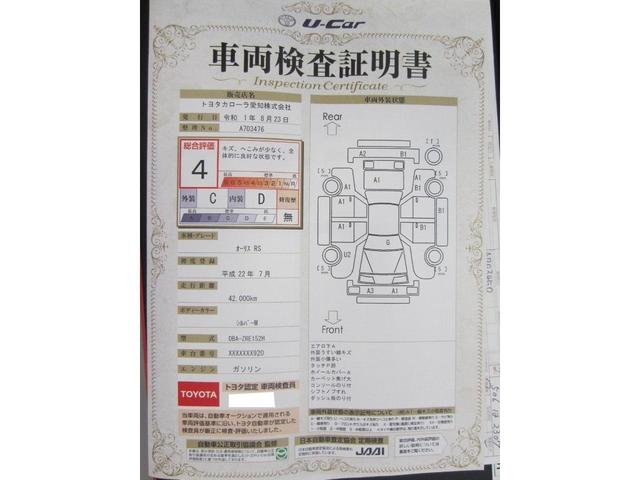 RS フルセグナビCN-HDS625D(3枚目)