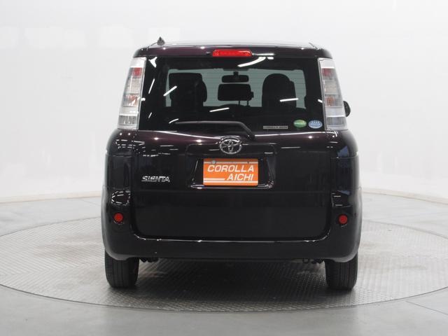 残価設定型プラン限定U-CAR楽クレカー! 本車両は当社にサービス入庫して頂ける方のみ販売致します