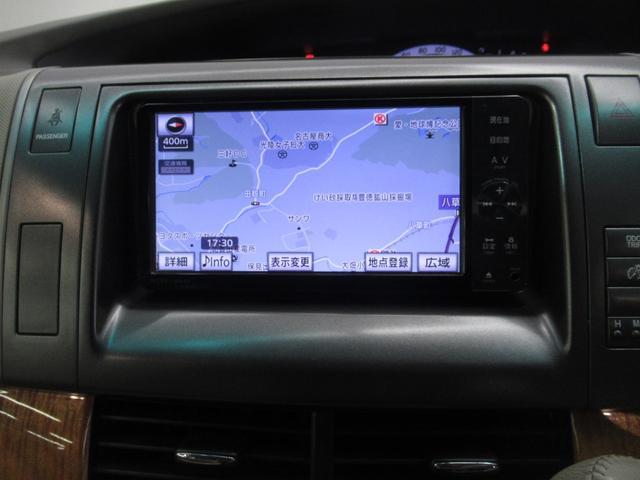 アエラス フルセグナビNSZT-W61GバックカメラETC付(4枚目)