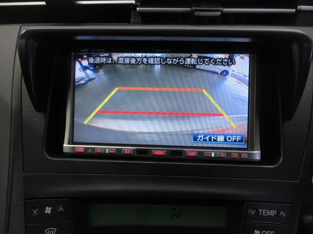 S 社外フルセグナビAVN669HD バックカメラ ETC(16枚目)