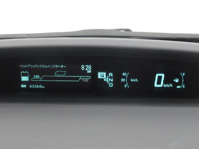 S 社外フルセグナビAVN669HD バックカメラ ETC(18枚目)